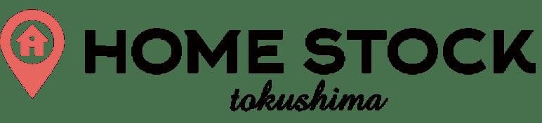 HOME STOCK tokushima