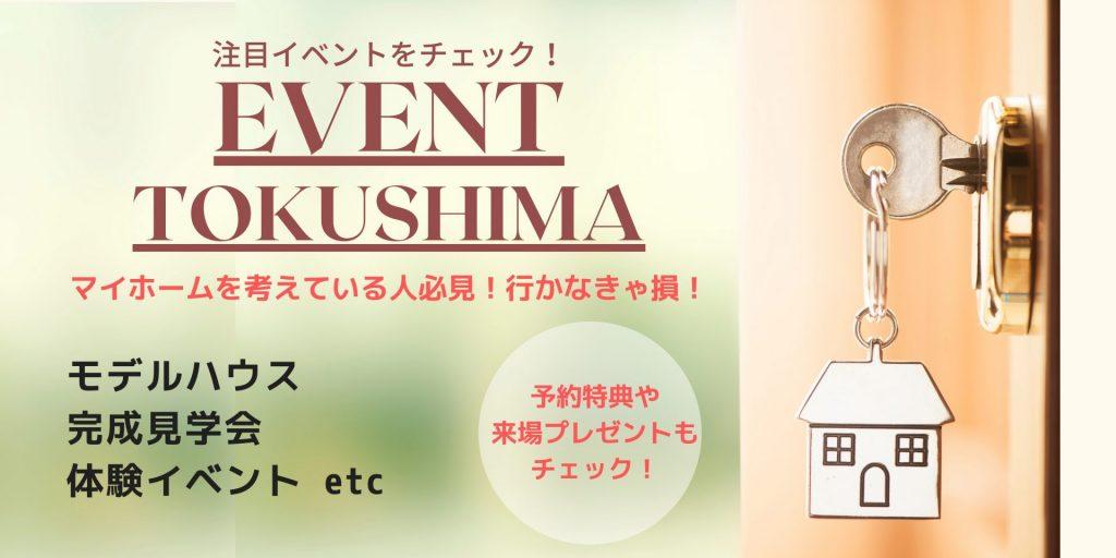 イベントページリンク