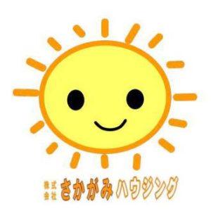 さかがみハウジング(ハウスドゥ! 徳島阿南店)