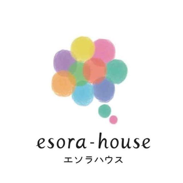 エソラハウス(岡本建設)