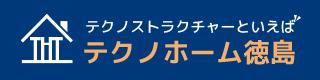 テクノホーム徳島 株式会社
